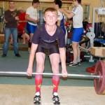 Чемпионат Европы среди юношей и юниоров