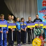 Достижения украинских спортсменок в пауэрлифтинге