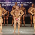 Во Владивостоке прошли соревнования по бодибилдингу, бодифитнесу и фитнес-бикини