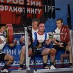 На Ямале завершился Кубок России  по пауэрлифтингу