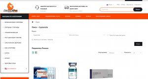 Купить Testosterones Cypionate: заказать можно прямо в интернете!