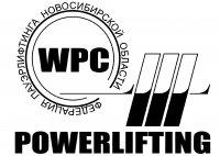 Федерация пауэрлифтинга Wpc по НСО